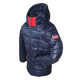 Куртка - пуховик зимова підліткова коротка з плащової тканини модель Тоні
