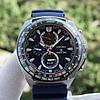 Seiko Solar Chronograph World Time-SSC489P1