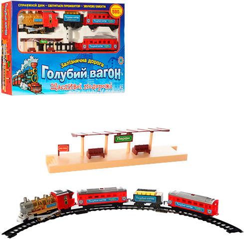 Железная дорога Metr+ Голубой вагон (7016)