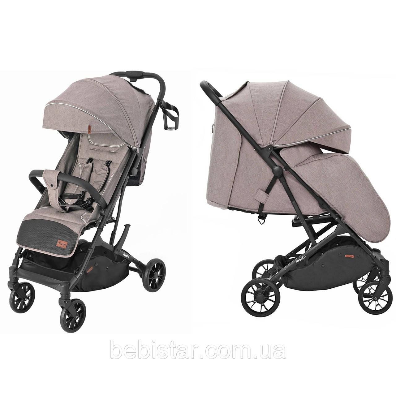 Детская прогулочная коляска бежевая с дождевиком CARRELLO Presto CRL-9002 для деток 6 до 36 месяцев