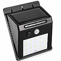 Уличный светильник с датчиком движения на солнечной батарее NBZ Solar Motion LED 20