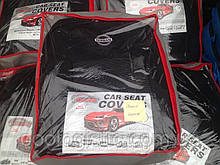 Авточохли на Nissan X-Trail 2001-2007 роки Favorite