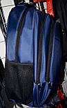Текстильные рюкзаки для школьников и студентов на 3 кармана на молнии 32*47 см, фото 2