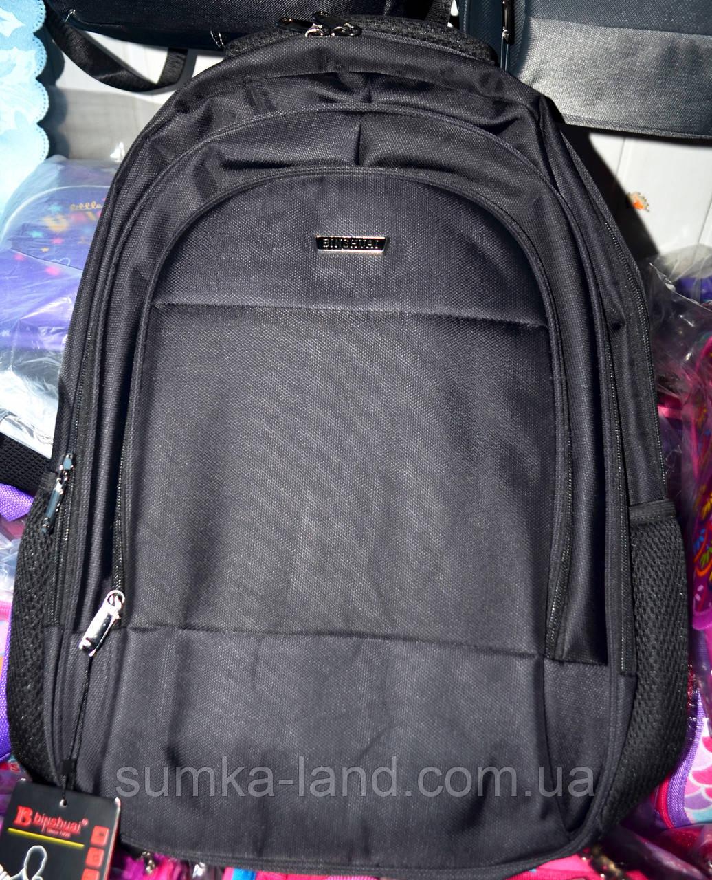 Текстильные рюкзаки для школьников и студентов на 3 кармана на молнии 32*47 см
