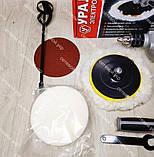 Полировальная машина УРАЛМАШ ПМ 1500/150 3 в 1 (полировка, дрель, миксер), фото 8