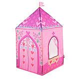 Детская палатка для игр дворец принцессы M 5780, фото 2