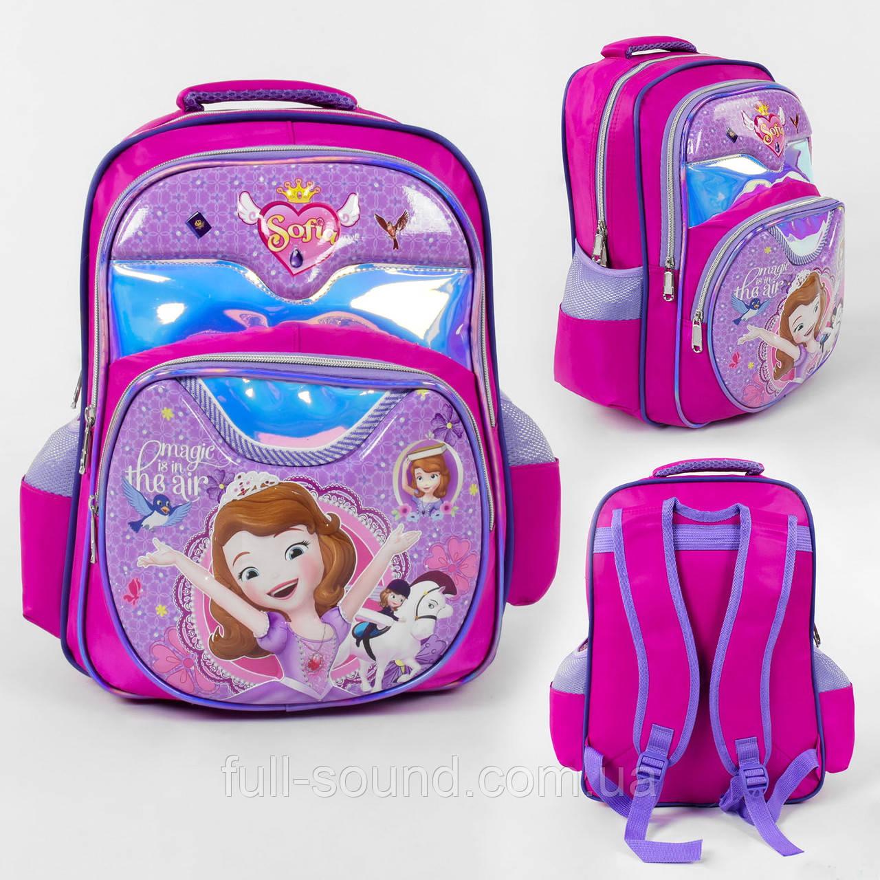 Шкільний рюкзак Софія З 4357