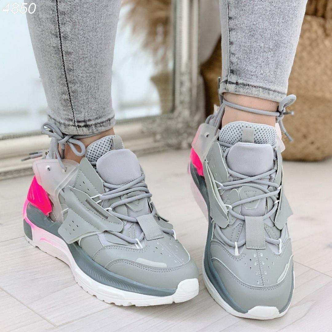Серые кроссовки с розовыми вставками