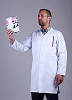 "Медицинский халат мужской ""Health Life"" коттон белый 3107"