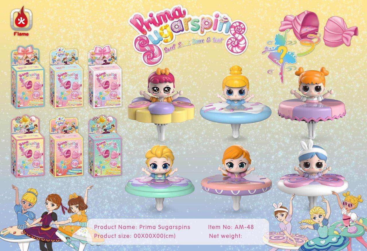 Кукла-балерина PRIMA AM-48