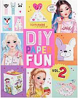 ТОP-Model Набір для творчості з паперу Зроби сам 2 ( TOP Model DIY Paper Fun Book Книжка для творчества )
