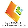 Комбі-Маркет