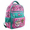 Детский Школьный рюкзак ЛОЛ для девочек 1-4 класса