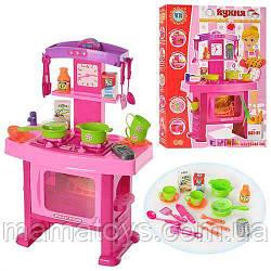 Детская игровая Кухня 661-51 Звук, Свет