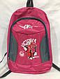 Рюкзак детский модный VICTORY для мальчика размер 44х30 купить оптом со склада 7км Одесса, фото 2