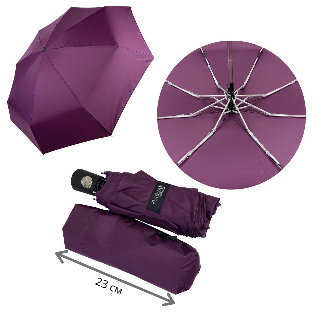 Женский складной зонт-автомат с однотонным куполом от Flagman, фиолетовый, 517-4