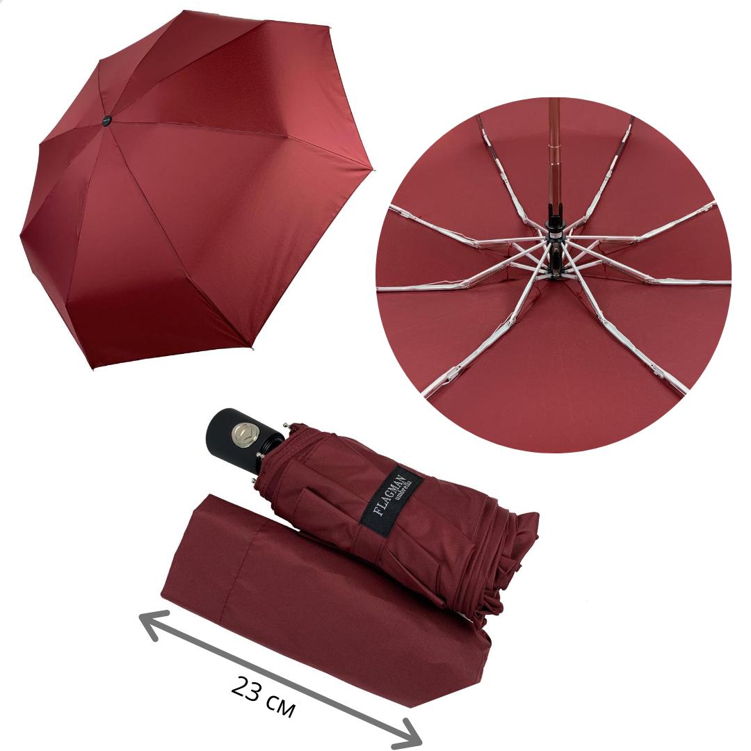 Женский складной зонт-автомат с однотонным куполом от Flagman, бордовый, 517-5
