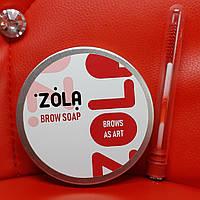Zola Мило для брів для фіксації волосків 25г / ZOLA Мыло для бровей 25g alla zayats