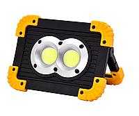 Аккумуляторный светильник 20Вт с USB + боковой фонарик IP65 LMP90