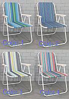 Кресло раскладное для отдыха и туризма 52*48*76 см. Стул туристический складной MH3075