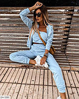 Женский модный спортивный костюм тройка (топ, штаны, кофта)