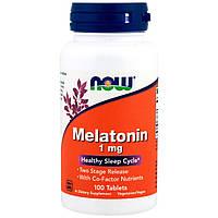 ОРИГІНАЛ!Now Foods,Мелатонін,1 мг,100 таблеток виробництва США