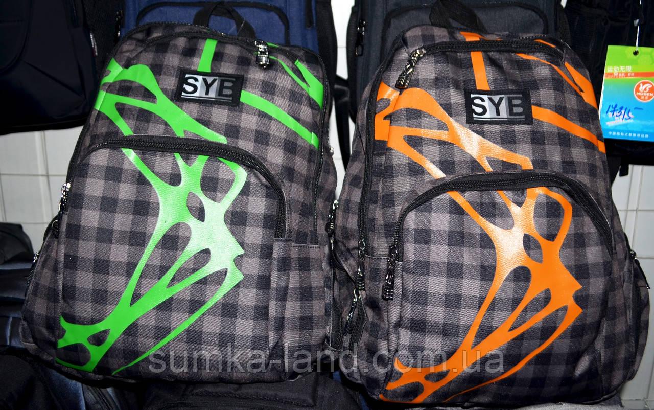 Мужские школьные рюкзаки в клетку и с узором 34*42 см