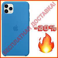 Акция! Силиконовый чехол защитный для Айфона (Surf Blue/Голубой) iPhone 11/11 Про Pro/11 Про Макс Pro Max