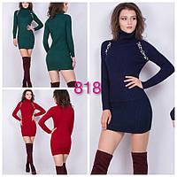 Платье гольф свитер женское мини машина вязка с высокой горловиной Модное стильное
