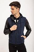 Куртка мужская 119R047(744) цвет Темно-синий