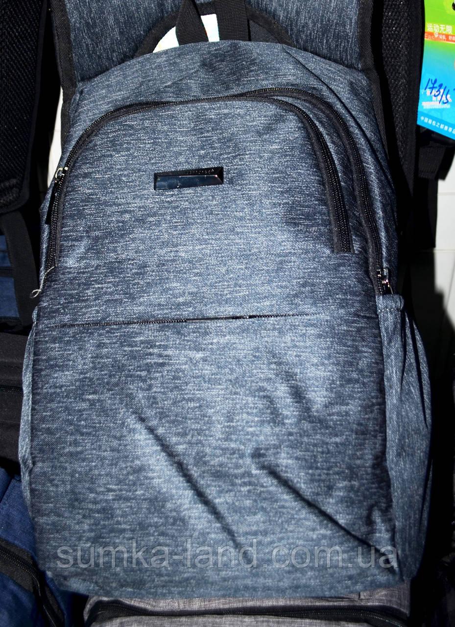 Мужские и женские рюкзаки школьные и городские 30*40 см (серый)