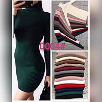 Платье терлое вязка гольф свитер женское мини с высокой горловиной Модное стильное в цветах