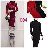 Платье терлое вязка гольф свитер женское миди с высокой горловиной Модное стильное в цветах