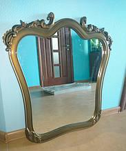 Магазин дерев'яних рам для дзеркал (виготовлення на замовлення)