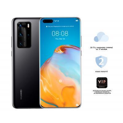 Мобильный телефон Huawei P40 Pro 8/256GB Black (51095EXQ)