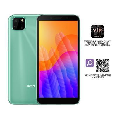 Мобильный телефон Huawei Y5p 2/32GB Mint Green (51095MUB)