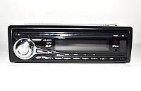 Автомагнитола KENWOOD HS-M876, фото 1