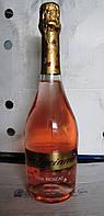 Вино розовое Don Luciano Pink Moscato sparkling (Дон Лучиано)