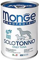 Monge Dog Solo с тунцом, 400 гр