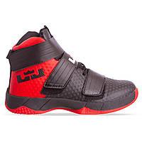 Обувь для баскетбола мужская CROWN OB-1766-1-3
