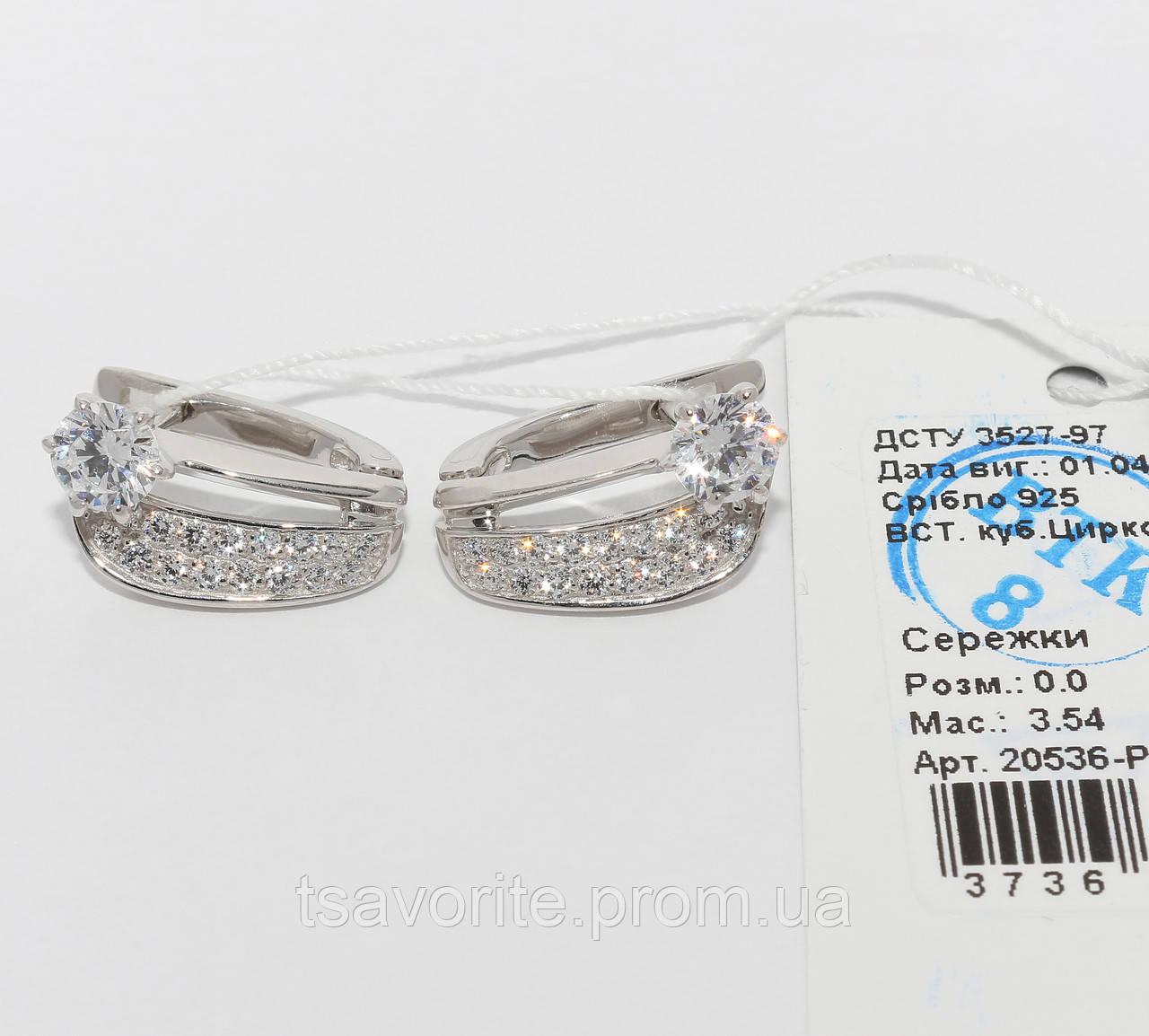 Серебряные серьги 20536-Р