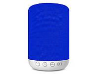 Мини Bluetooth колонка Hopestar H34 с аккумулятором  Синий