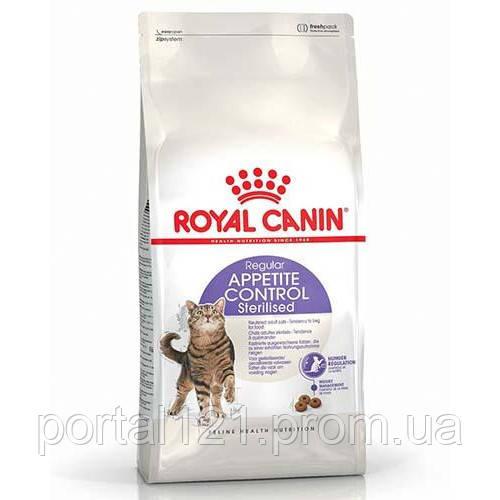 Сухой корм Royal Canin Sterilised Appetite Control для стерилизованных кошек со склонностью к выпрашиванию