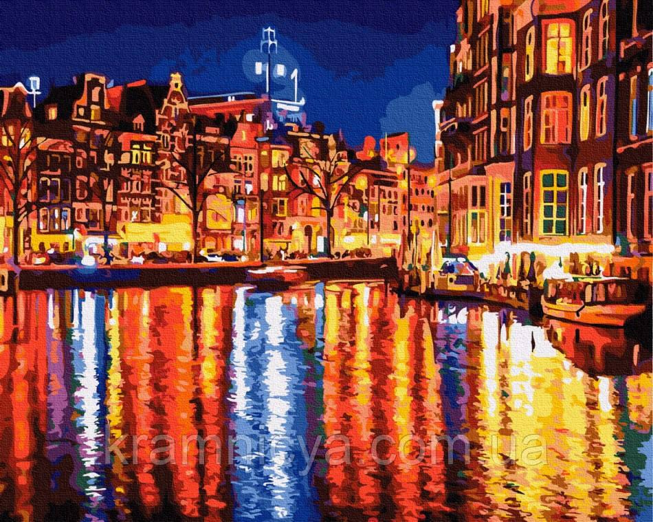 Картина по номерам Отражение вечернего города, Rainbow Art (GX34713) 40х50 см.