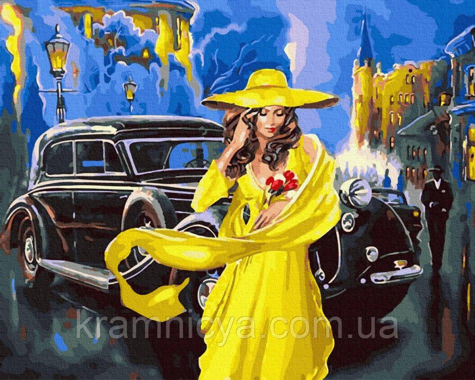 Картина по номерам Дама в желтом, Rainbow Art (GX35065) 40х50 см.