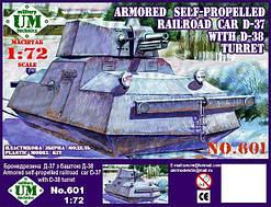 """Сборная модель """"Бронедрезина Д-37 с башней Д-38"""""""