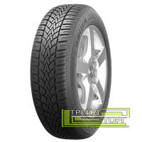 Зимняя шина Dunlop Winter Response 2 195/65 R15 95T XL