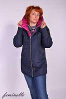 Зимняя куртка для беременных Claud