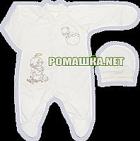 Бежевый человечек с шапочкой и накатом, 100% хлопок (начос), ТМ Ромашка, р. 62, Украина
