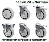 """Колеса для тележек из серой термопластичной резины (24 серия """"Norma"""")"""